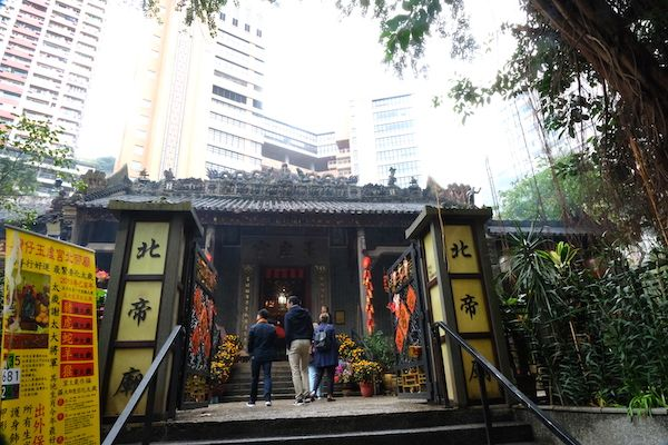 Entrance to Pak Tai Temple